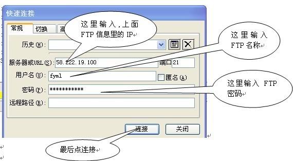 空间增加在线发布mysql数据库功能